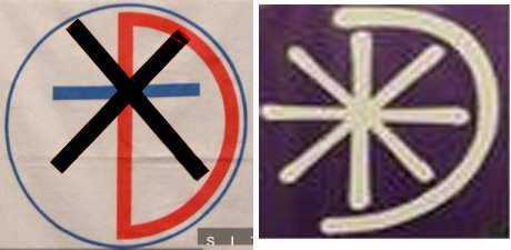 KDH and KDS Logos