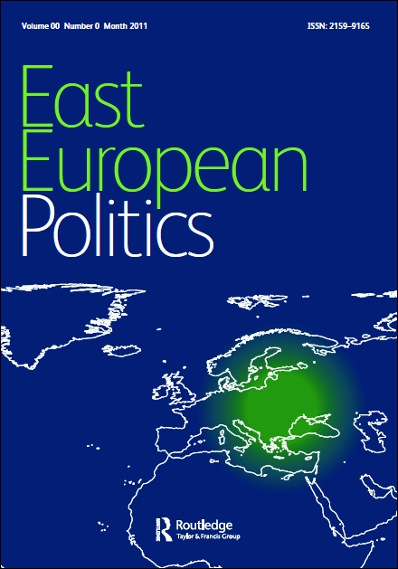 EPP cover